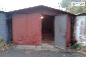 Сниму гараж на Днепровском Киев долгосрочно