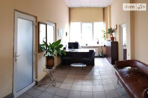 Куплю офіс Львівської області
