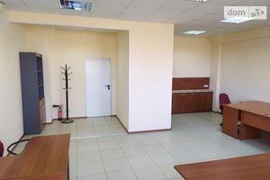 Зніму офіс в бізнес-центрі довгостроково у Дніпропетровській області