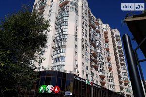 Куплю однокомнатную квартиру на Малиновском без посредников