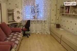 Двухкомнатные квартиры Донецк без посредников