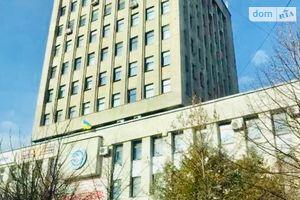 Куплю офіс Рівненської області