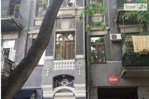 Куплю житло на Гаванні Одеса
