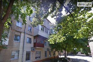 Куплю житло на Романі Кармені Одеса