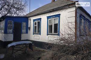 Куплю недвижимость на Синельниково без посредников