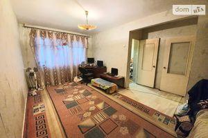 Куплю недвижимость на Нестеровой Днепропетровск