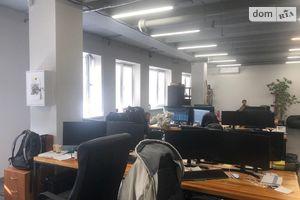 Куплю офіс на Гагаріній без посередників