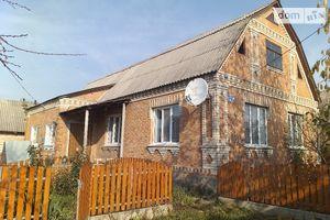 Продается одноэтажный дом 100 кв. м с бассейном
