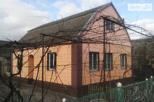 Куплю недвижимость на Новополье без посредников