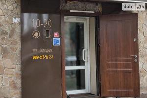 Сниму недвижимость на Кольцовой Киев помесячно