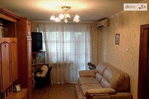 Куплю недвижимость на Донецком Днепропетровск
