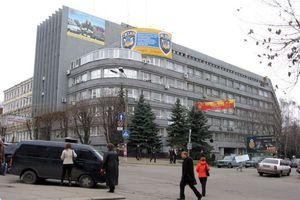 Куплю нерухомість на Челюскіній Дніпропетровськ