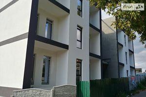 Куплю недвижимость на Нахимовой Днепропетровск