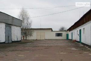 Куплю складские помещения в Житомире без посредников