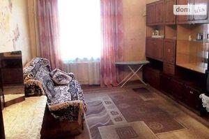 Куплю недвижимость на Энергетической Днепропетровск