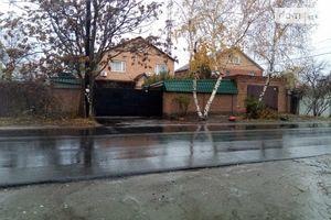 Куплю недвижимость на Солончаковой Днепропетровск