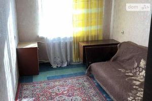 Куплю нерухомість на Холодильні Дніпропетровськ