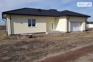 Продается одноэтажный дом 172 кв. м с садом