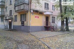 Куплю помещения свободного назначения в Николаеве без посредников