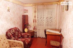 Куплю недвижимость на Совхозной Днепропетровск