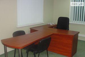 Офіс на Подільській Хмельницький без посередників
