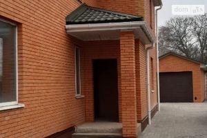 Недвижимость без посредников Сумской области