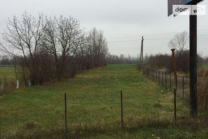 Купить землю сельскохозяйственного назначения в Черновицкой области