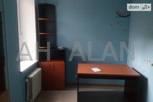 Сниму офис на Лобановского Киев помесячно