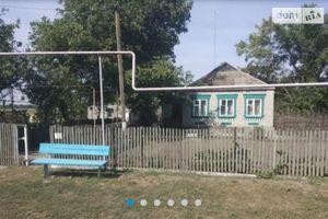 Недвижимость в Софиевке без посредников