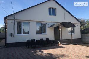 Куплю офис на Коммунаровской Днепропетровск