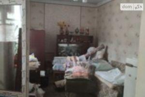 Куплю житло на Каменській Дніпропетровськ