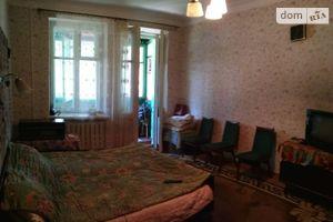 Куплю житло на Каверіній Дніпропетровськ