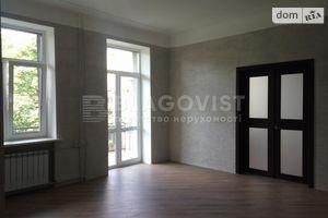 Сниму недвижимость на Академике Богомольца Киев помесячно