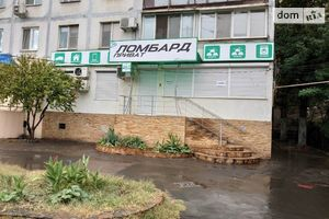 Сниму недвижимость на Таировом Одесса долгосрочно