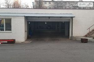 Купити підземний паркінг в Одеській області