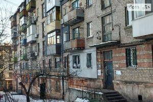 Куплю нерухомість на Бойці Дніпродзержинськ