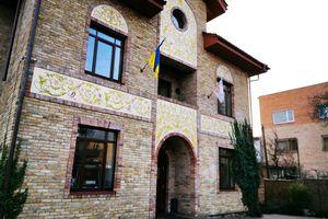 Продается дом на 2 этажа 600 кв. м с верандой