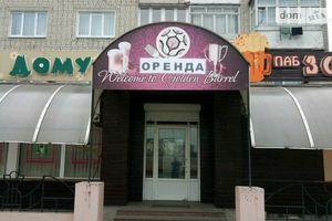 Зніму офіс на Новосінні Житомир помісячно