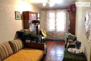 Куплю жилье на Березинской Днепропетровск