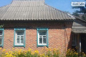 Куплю недвижимость на Миргороде без посредников