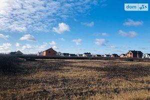 Продається земельна ділянка 9 соток у Вінницькій області