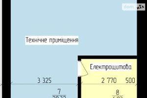 Продается офис 28.32 кв. м в нежилом помещении в жилом доме