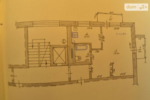 Продается 1-комнатная квартира 39.1 кв. м в Лисичанске