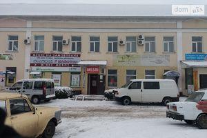 Продається торгово-офісний центр 590 кв.м