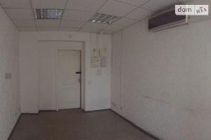 Продается офис 378.4 кв. м в нежилом помещении в жилом доме