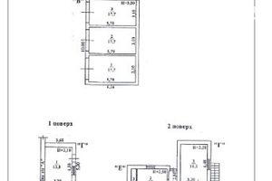 Продается здание / комплекс 569 кв. м в 1-этажном здании
