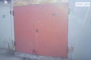 Продается бокс в гаражном комплексе под легковое авто на 16 кв. м