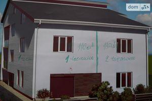 Продається частина будинку 110 кв. м з балконом