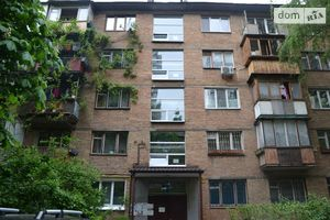 Продается 2-комнатная квартира 46 кв. м в Киеве