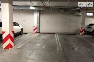 Продается подземный паркинг под легковое авто на 17 кв. м